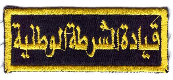 Arab txt.jpg