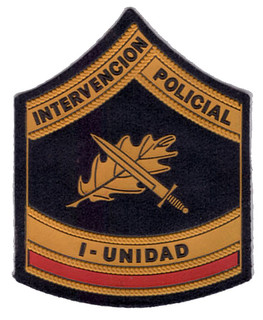 Policia Nacional Swat 1 alt.jpg