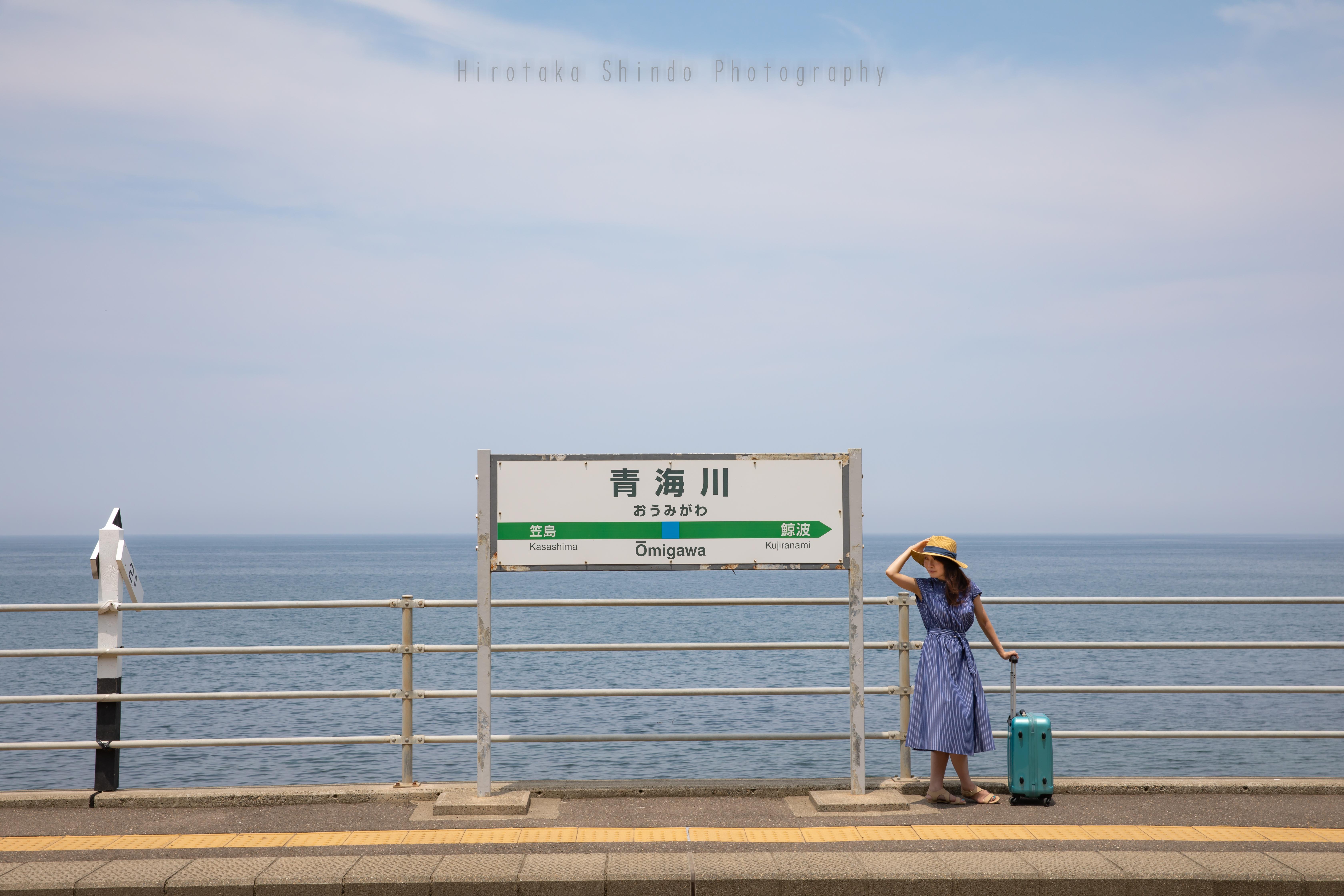 夏の日の旅立ち