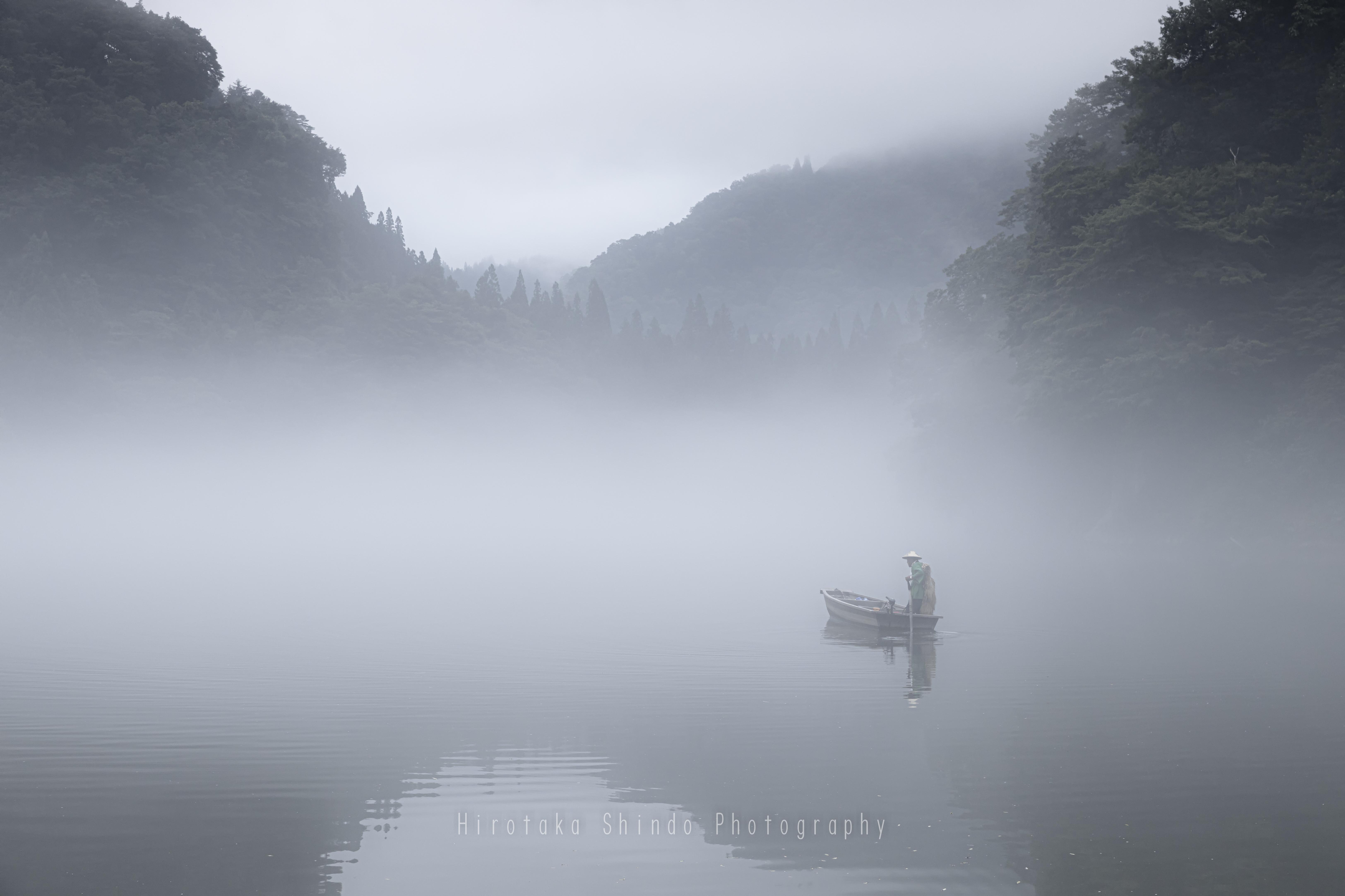霧幻の彼方へ