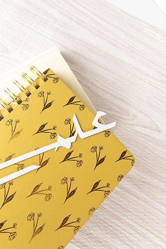 Ilm' (Knowledge) Arabic Calligraphy Bookmark