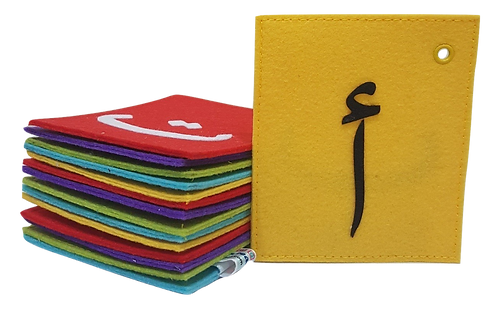 Felt Cards Bundle (Arabic Alphabets & Numbers)