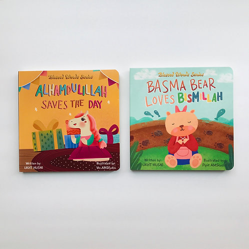 Blessed Words Board Books Bundle