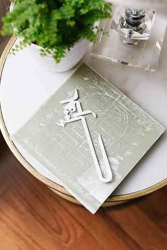 Iqra' (Read) Arabic Calligraphy Bookmark