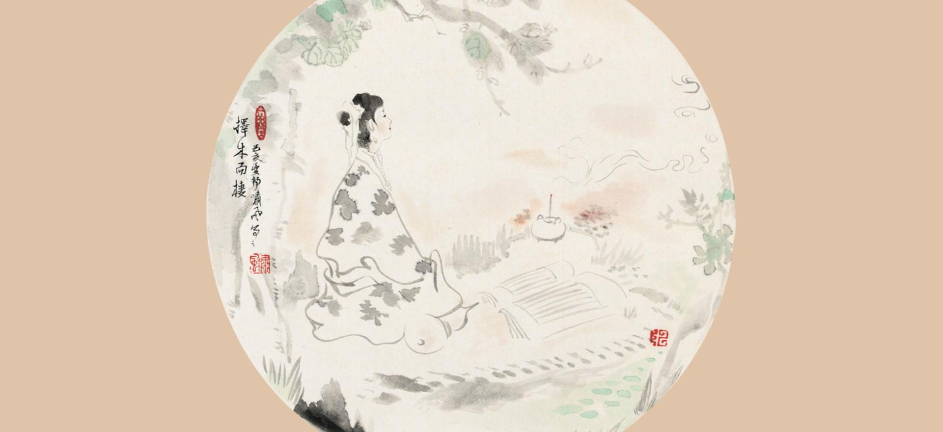 陳嘯風 《擇木而棲》,2019年