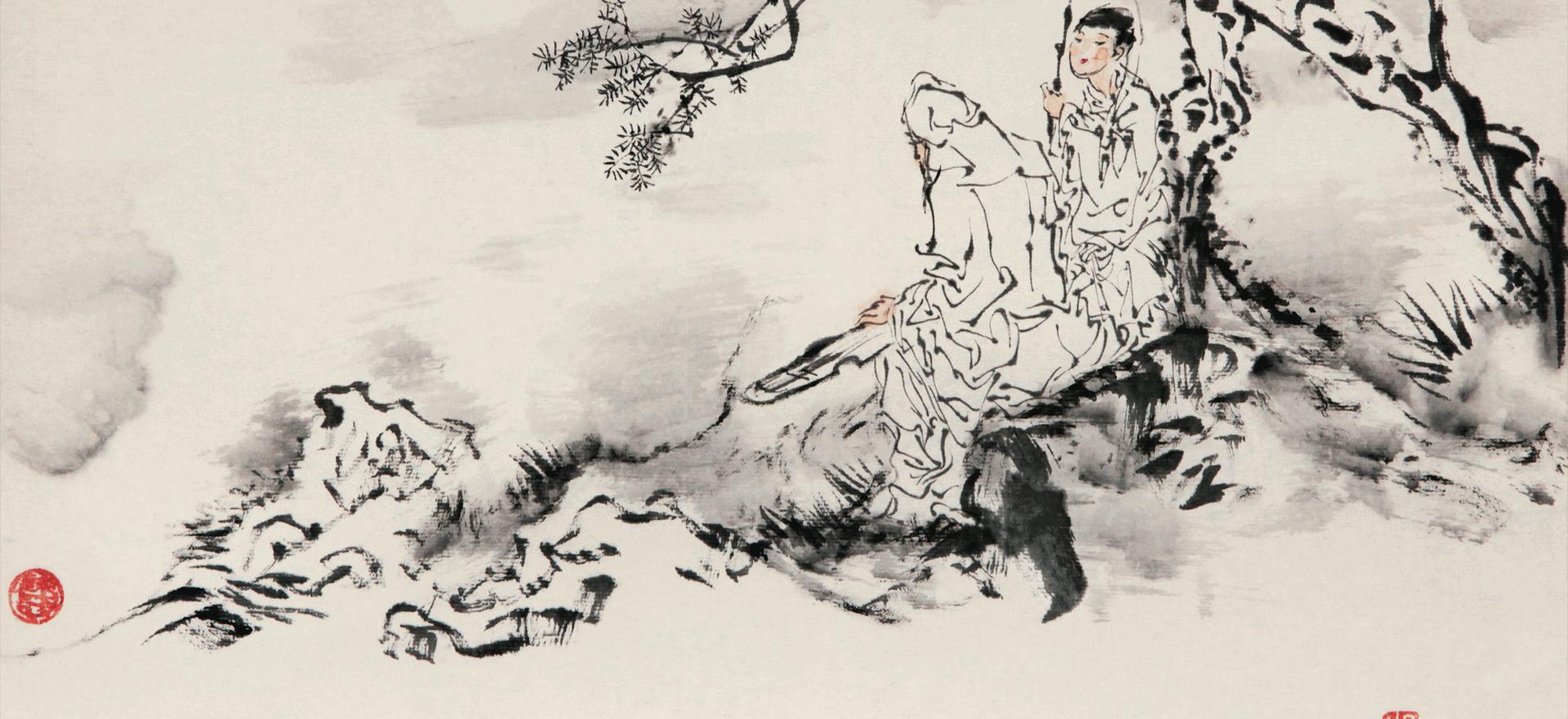 陳嘯風 《古風》,2002年