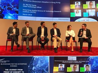 Blockchain Panel Discussion at HKEX