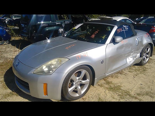 2006 Nissan 350Z Air Cleaner Assembly