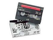 transfer video 8mm video cassette to dvd service