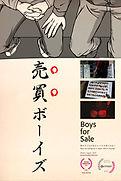 boys-poster.jpg