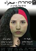 Poster 2e554716f0-poster.jpg