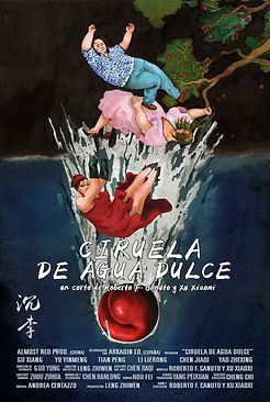 Ciruela de agua dulce  Poster.jpg