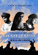 SAB RAD DE BANDE, Sukhdeep Singh                                                                              ,The Queer Film Festival Playa del Carmen