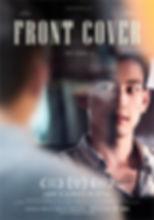 FC_Poster Small.jpg