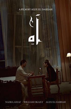 AH, Alex El Dahdah                                                                                      ,The Queer Film Festival Playa del Carmen