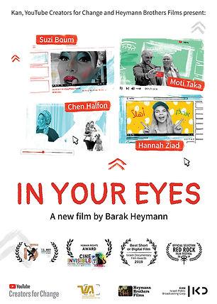 IN YOUR EYES, Barak Heymann                                                                                ,The Queer Film Festival Playa del Carmen