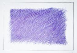 Синий косой стержень