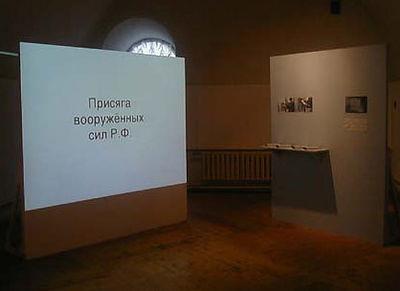 Программное обеспечение на все случаи жизни в Петропавловской крепости. Автор проекта - Кирилл Шаманов.