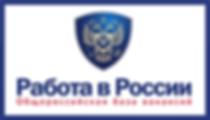 logo_trud.png