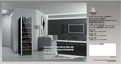 Vintec-page-011.jpg