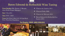 BARON EDMOND de ROTHSCHILD 免費試酒會