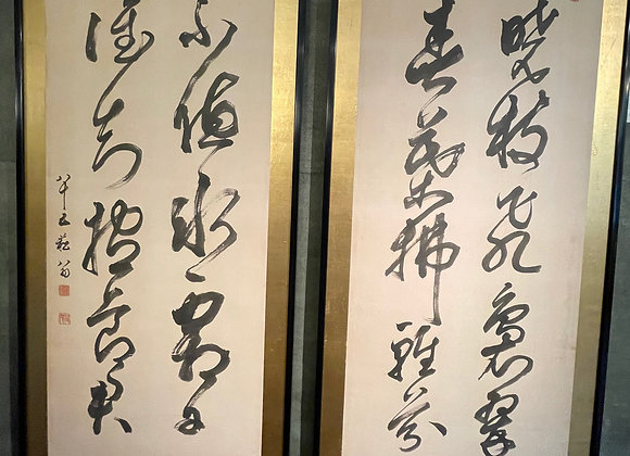 Nukina Kaioku Framed Calligraphy Panels