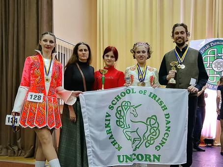 9-th Kiev Open Feis