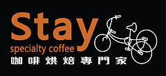 Stay Coffee tw