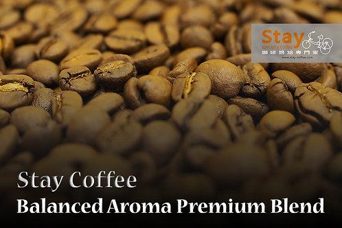 Stay Coffee Balanced Aroma Premium Blend