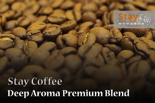 Stay Coffee Deep Aroma Premium Blend