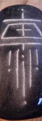 Obsidienne oeuil céleste gravé sur commande