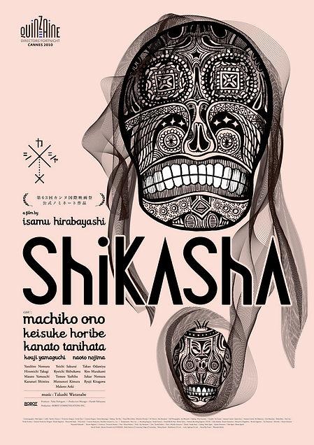 shikasha_poster.jpg