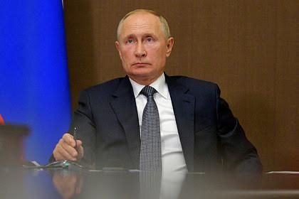 Путин заявил о необходимости отказа от чрезмерного потребления ради экологии