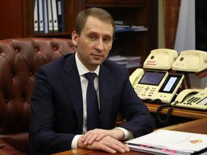 Госдума утвердила кандидатуру нового министра природных ресурсов и экологии РФ