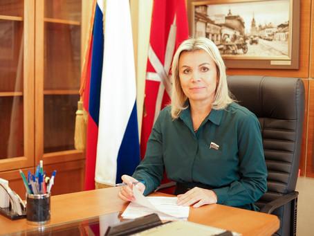 Мэр ТулыОльга Слюсарева обратилась со словами поддержки к участникамФорума
