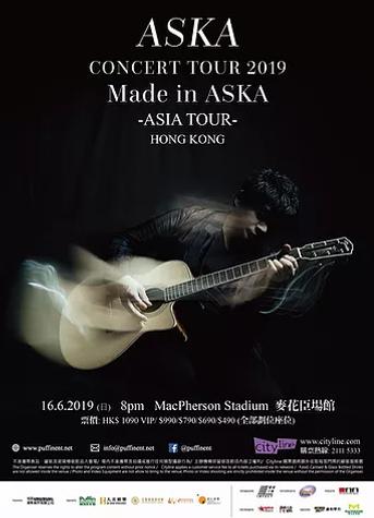 ASKA ASIA TOUR 2019