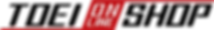 TOEI ONLINE logo.png