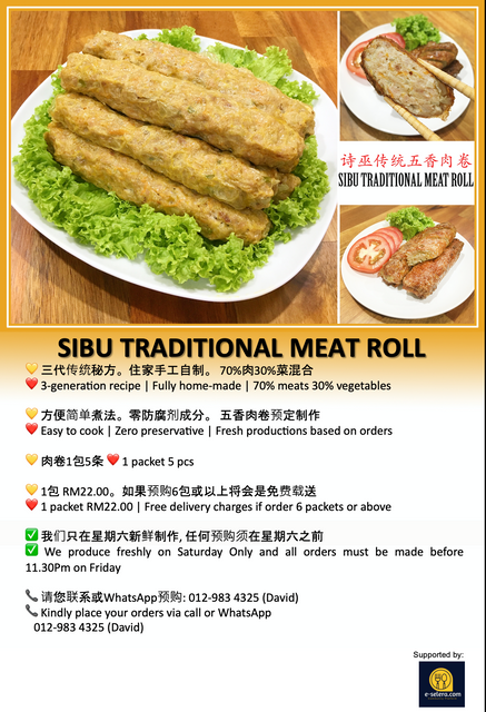 SIBU TRADITIONAL MEAT ROLL