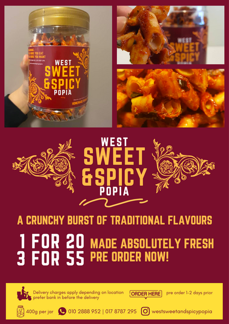 West Sweet & Crispy Popia