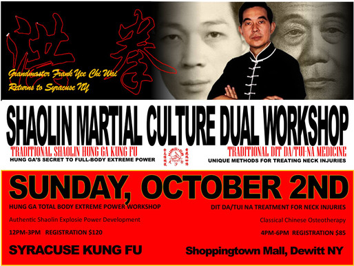 Shaolin Martial Culture Workshop with Grand Master Frank Yee
