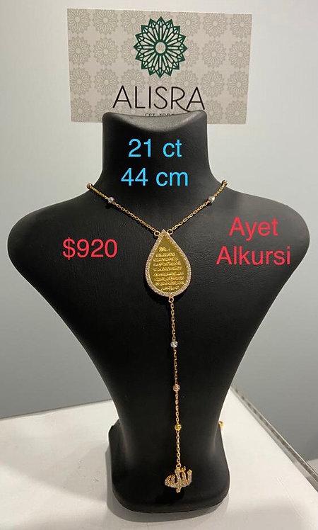 21K Gold Necklace | Ayet Alkursi