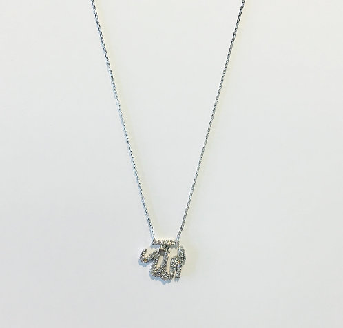 Dainty Necklace | Silver Allah