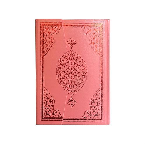 Hard Cover Qur'an