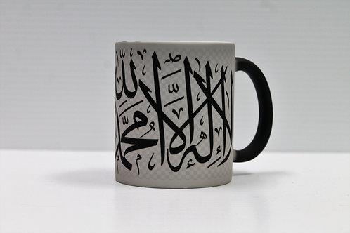 Transforming Mug | Shahada