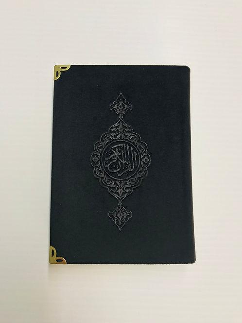 Velvet Quran Arabic Script