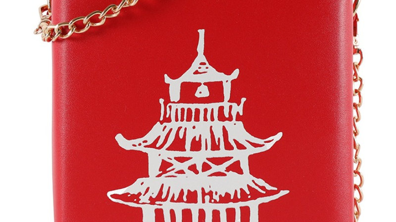 Chinese Crossbody Bag