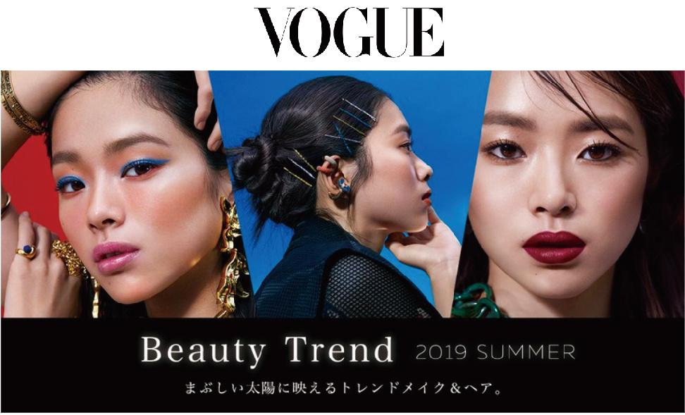 VOGUE Beauty Trend 2019