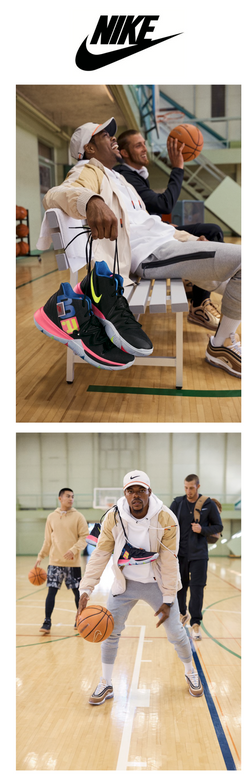 NIKE TOKYO STYLE GUIDE