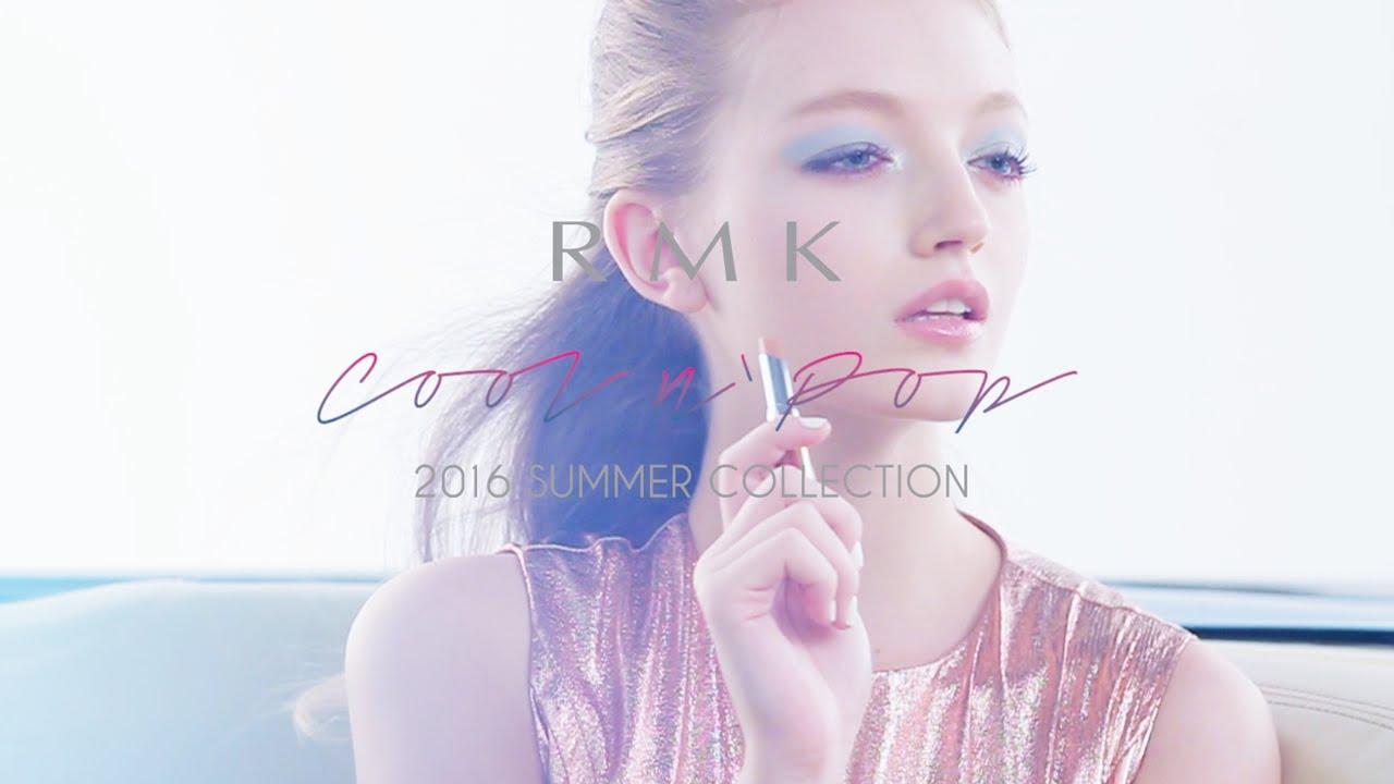 RMK 2016 cool'n pop