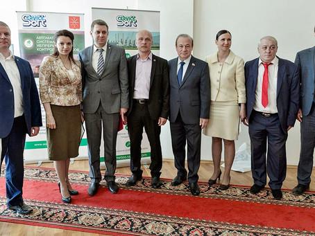 Состоялся Ежегодный Международный Яснополянский Форум «Устойчивое развитие. Рациональное природополь